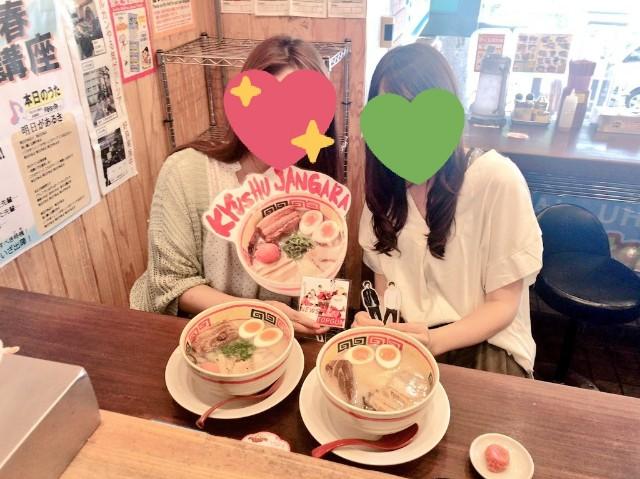 f:id:satsuki3011:20190613155125j:image