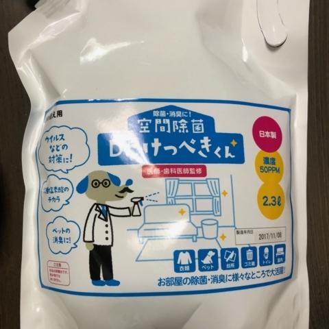 f:id:satsuki36:20171230193113j:plain