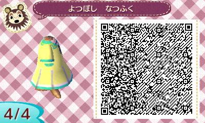 f:id:satsukino:20160913211555j:plain