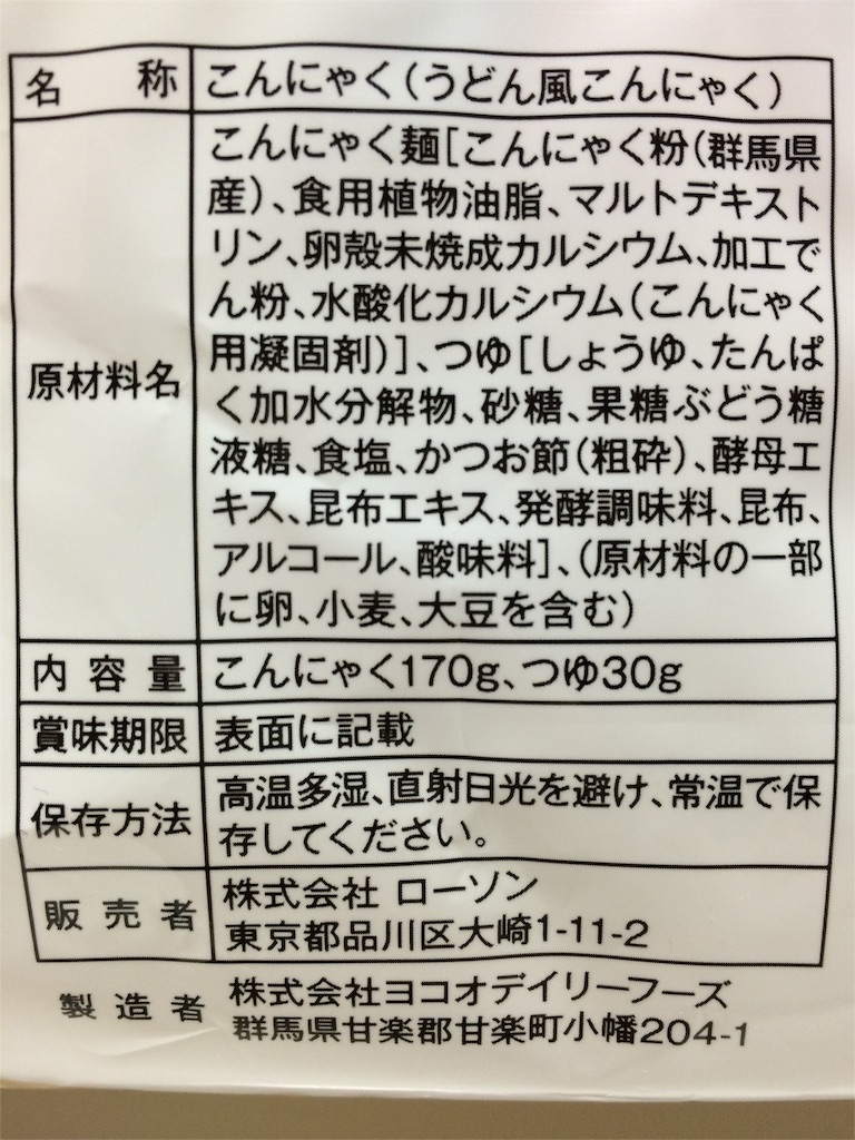 f:id:satsukisakura:20161009231153j:image