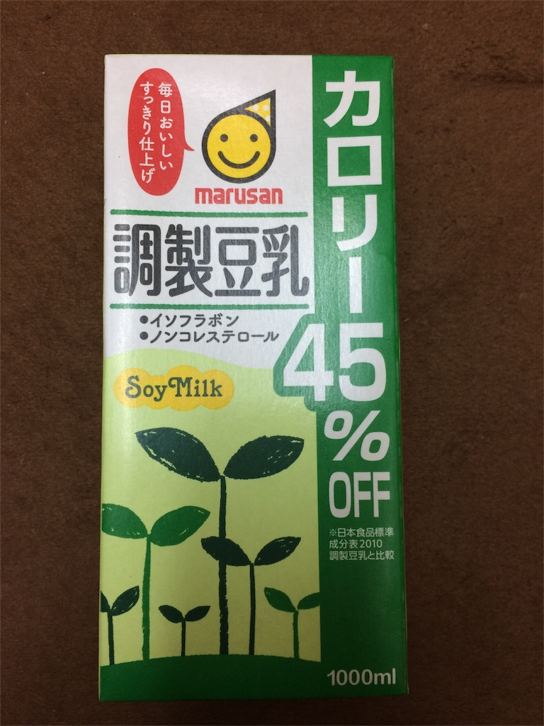 f:id:satsukisakura:20161116163251j:image
