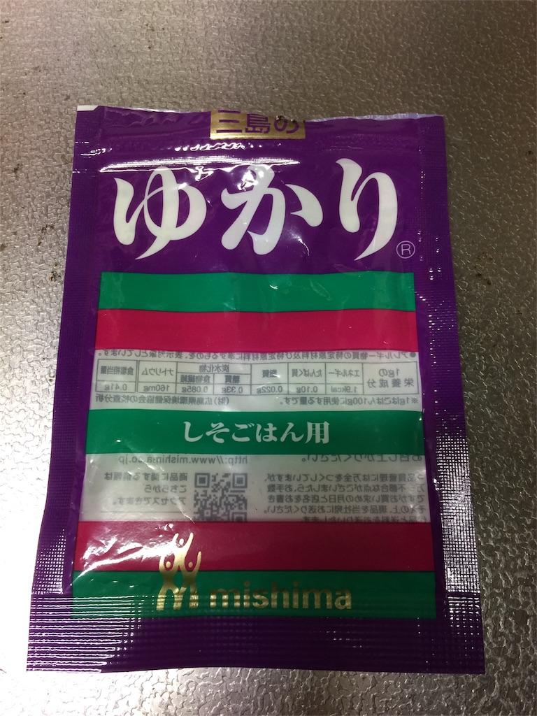 f:id:satsukisakura:20161119134853j:image