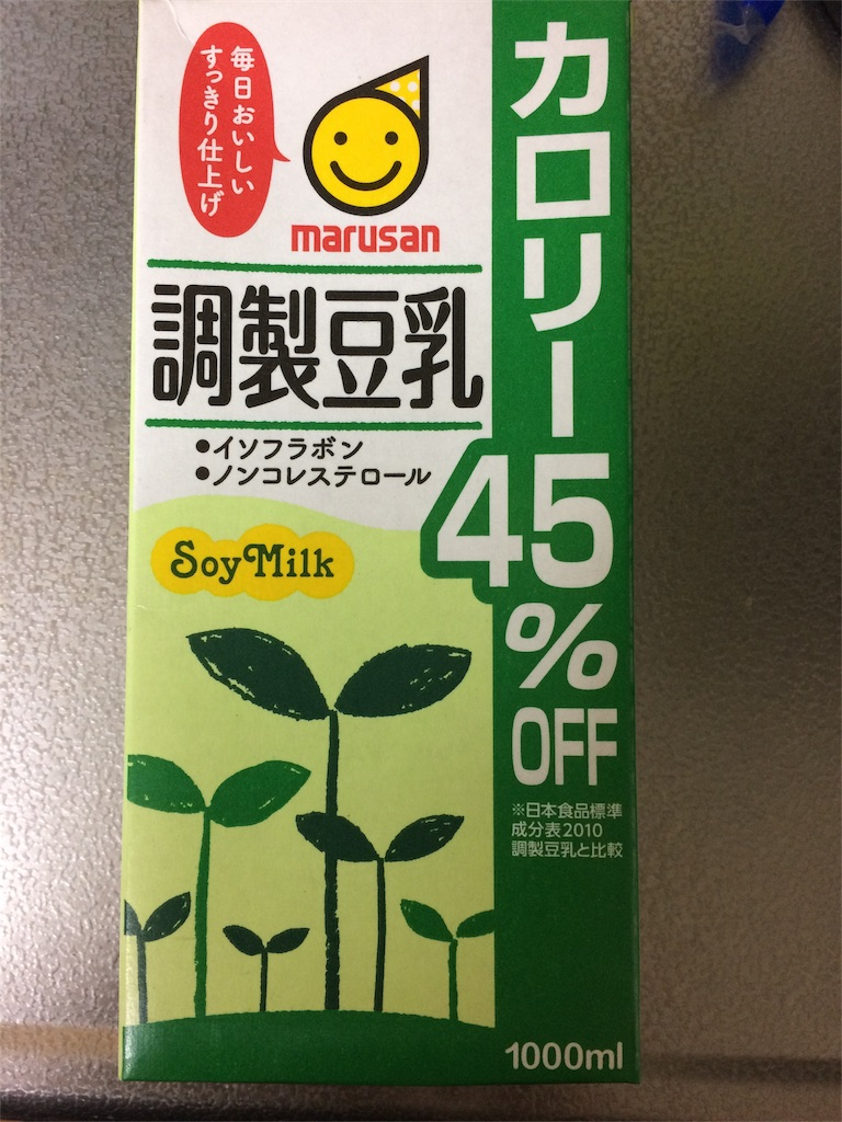 f:id:satsukisakura:20161122131646j:image