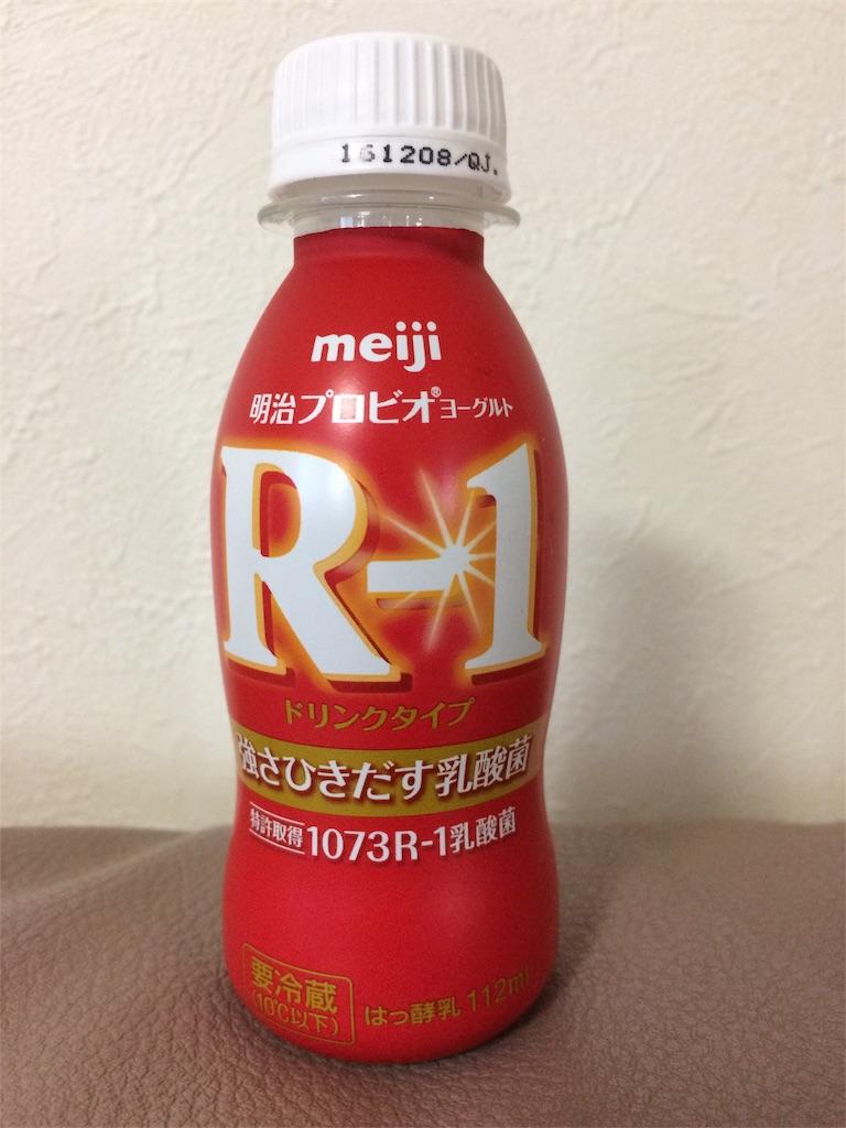 f:id:satsukisakura:20161127101731j:image