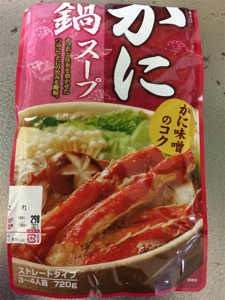f:id:satsukisakura:20161128162754j:image
