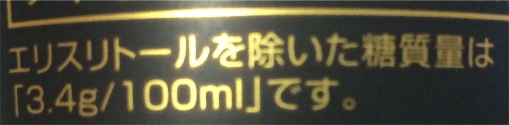 f:id:satsukisakura:20161129122225j:image