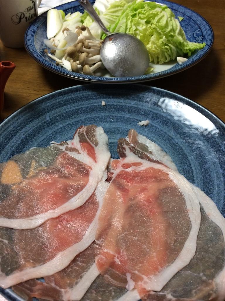f:id:satsukisakura:20161129185551j:image