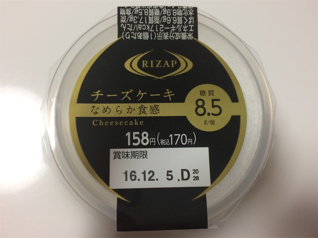 f:id:satsukisakura:20161130225458j:image