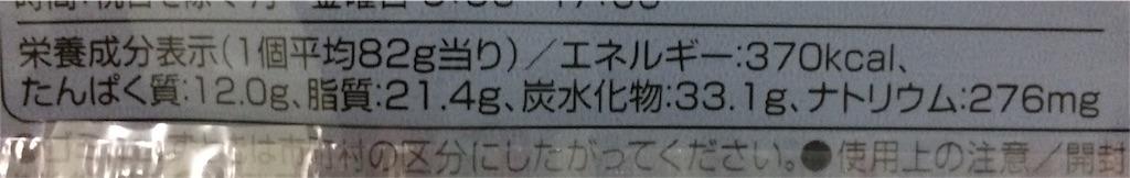 f:id:satsukisakura:20161201150841j:image