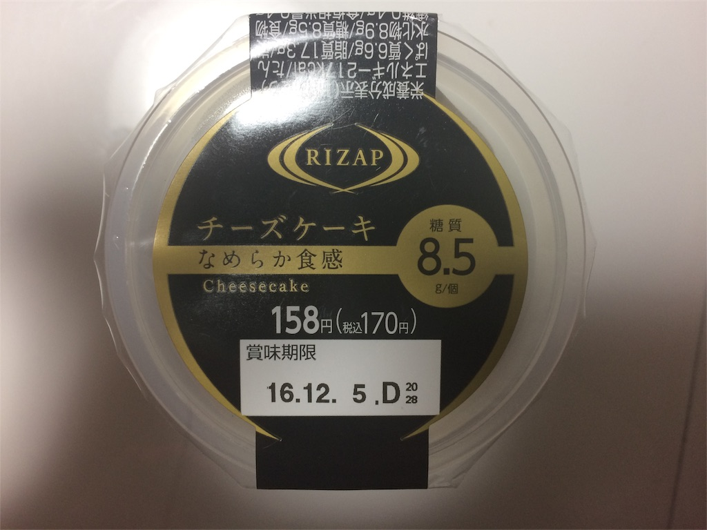 f:id:satsukisakura:20161202195750j:image