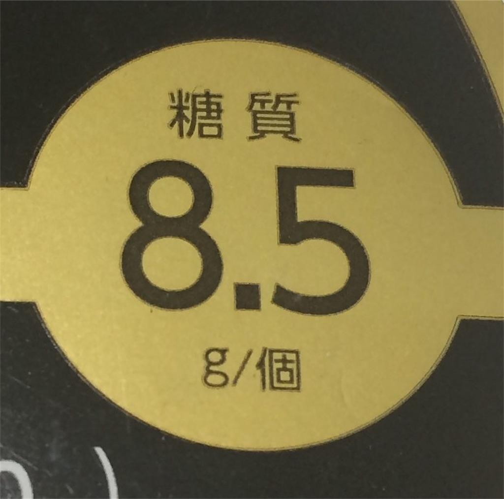 f:id:satsukisakura:20161202195920j:image