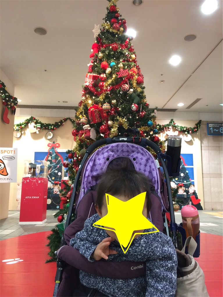 f:id:satsukisakura:20161207222731j:image