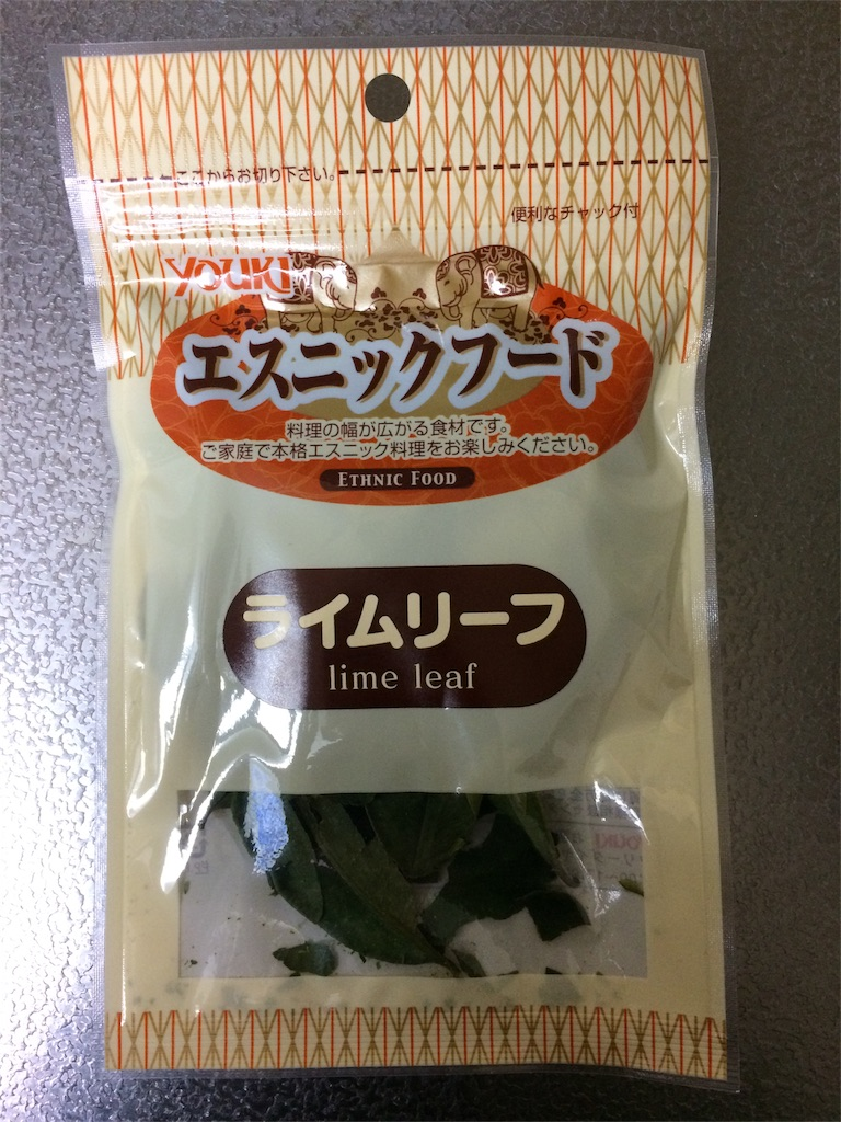 f:id:satsukisakura:20161207231809j:image