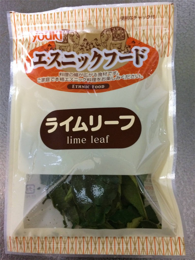 f:id:satsukisakura:20161217171452j:image