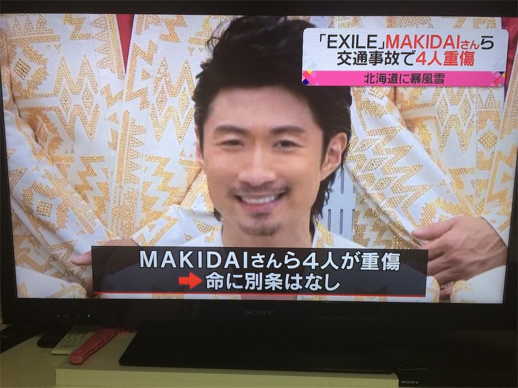 f:id:satsukisakura:20161224171846j:image