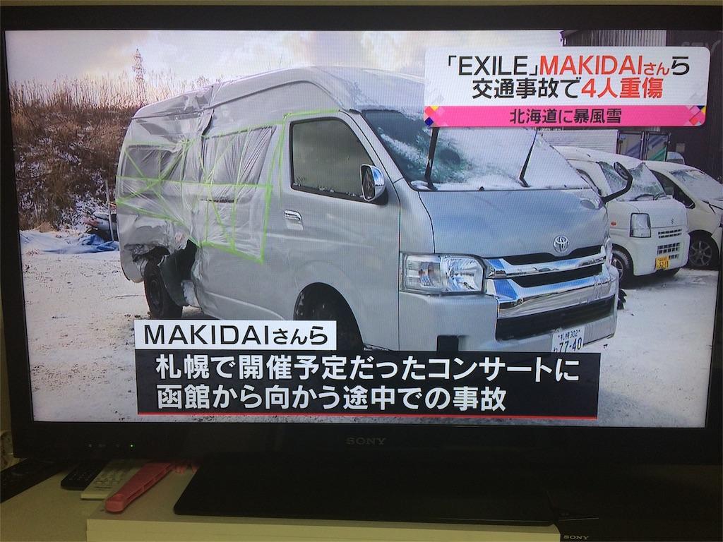 f:id:satsukisakura:20161224171850j:image