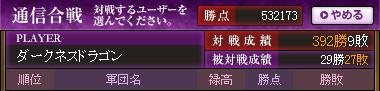 f:id:satsukiyami:20200503174829p:plain