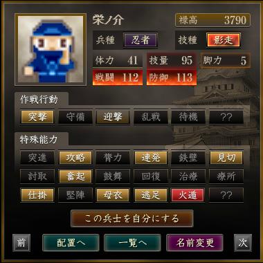 f:id:satsukiyami:20200504072434p:plain