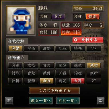 f:id:satsukiyami:20200504072540p:plain