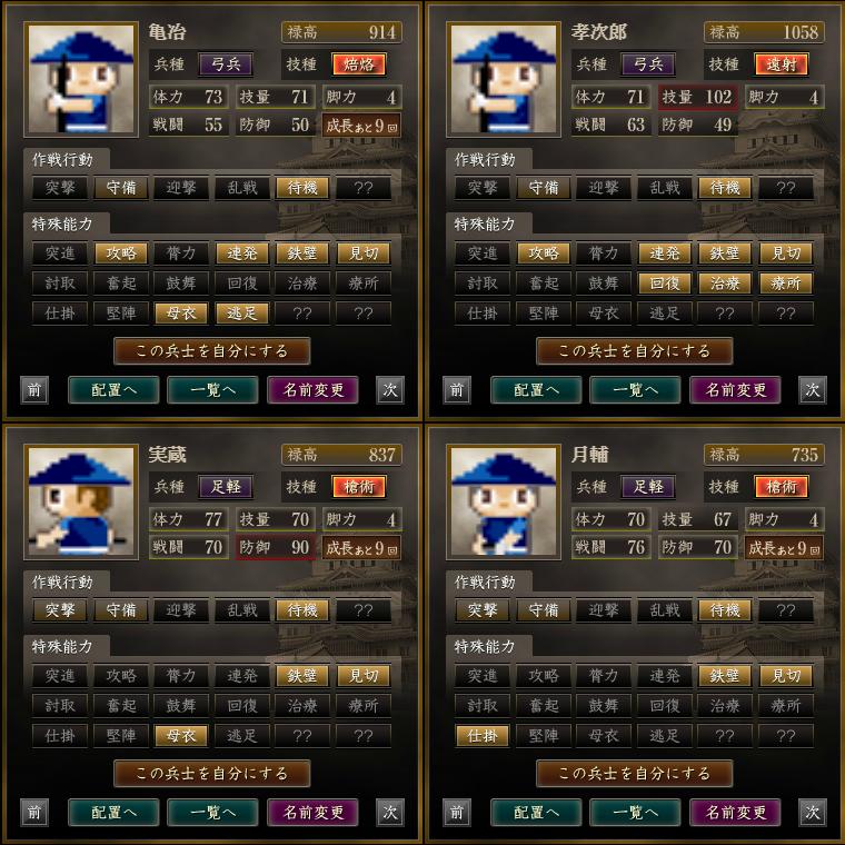 f:id:satsukiyami:20200507200010p:plain