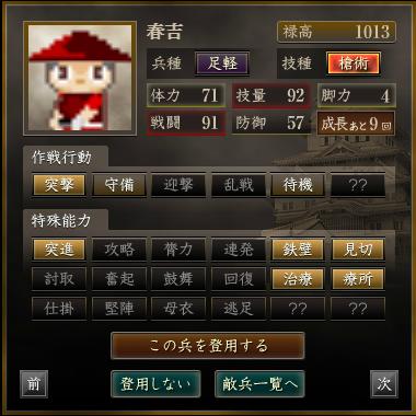 f:id:satsukiyami:20200517121747p:plain