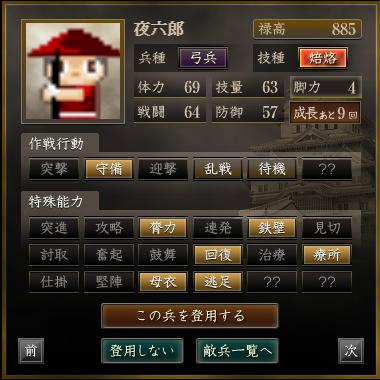 f:id:satsukiyami:20200517121900p:plain