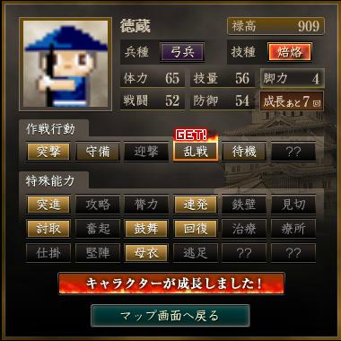 f:id:satsukiyami:20200523234459p:plain