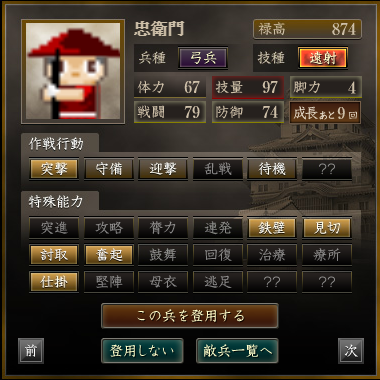 f:id:satsukiyami:20200524040604p:plain