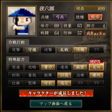 f:id:satsukiyami:20200524042955p:plain
