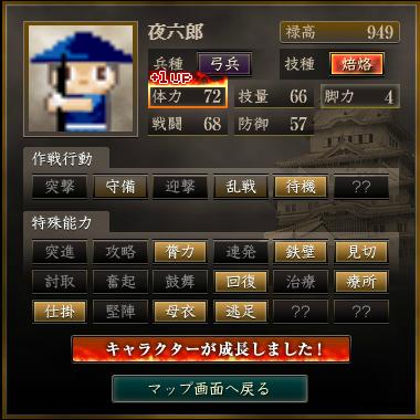 f:id:satsukiyami:20200524043204p:plain