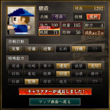 f:id:satsukiyami:20200524044817p:plain