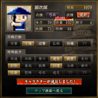 f:id:satsukiyami:20200524044833p:plain