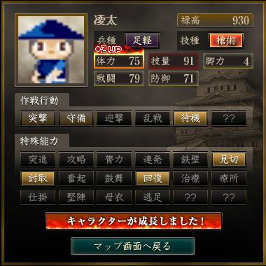 f:id:satsukiyami:20200524061137p:plain