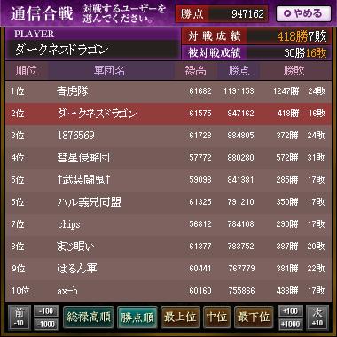 f:id:satsukiyami:20200727221421p:plain