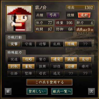 f:id:satsukiyami:20200805191517p:plain