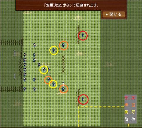 f:id:satsukiyami:20200805191522p:plain