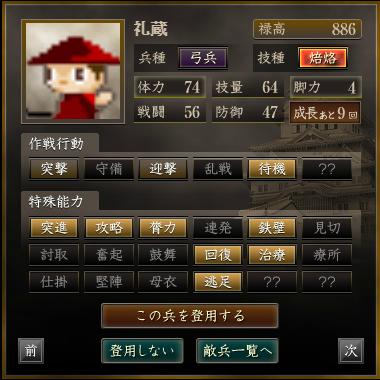 f:id:satsukiyami:20201107215540p:plain