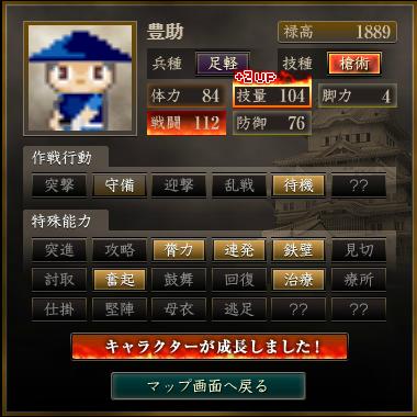 f:id:satsukiyami:20201115202659p:plain