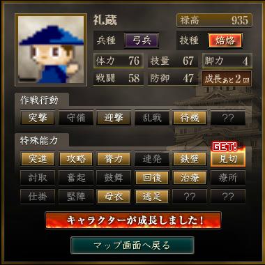 f:id:satsukiyami:20201120170714p:plain