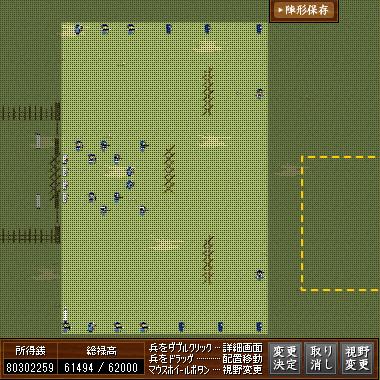 f:id:satsukiyami:20201203110345p:plain