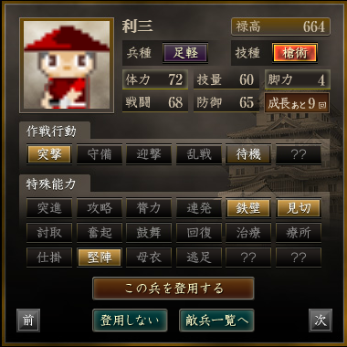f:id:satsukiyami:20201203111017p:plain