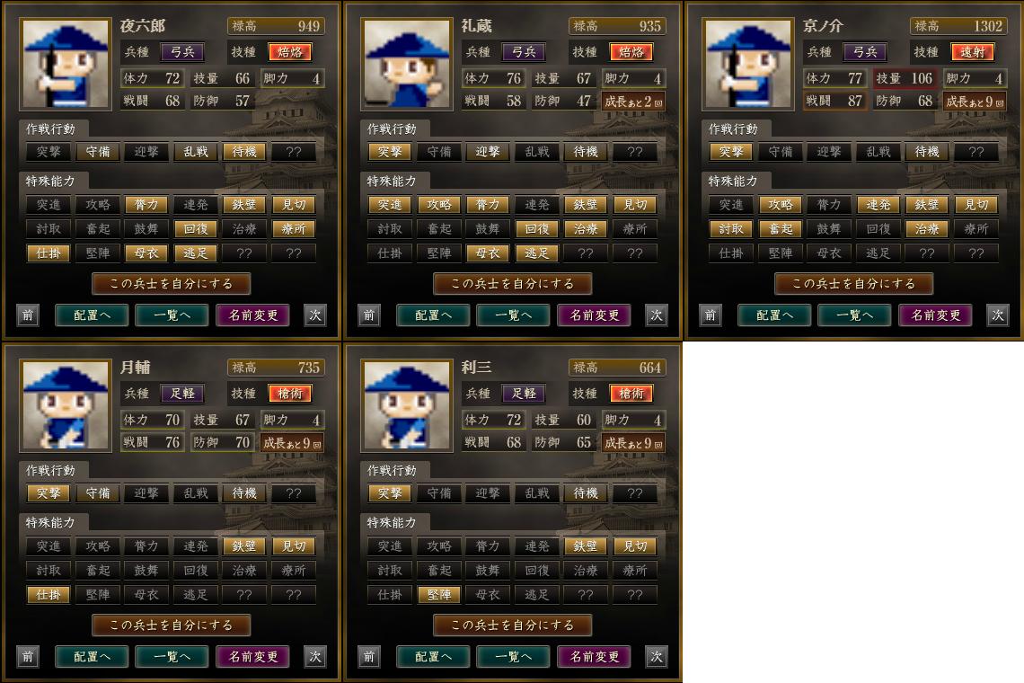 f:id:satsukiyami:20201205145947p:plain