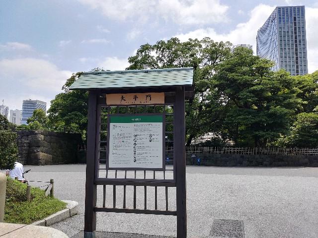 f:id:satsuko_jp:20200724085738j:image