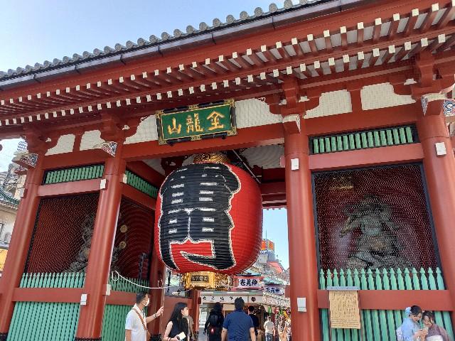 f:id:satsuko_jp:20200724091121j:image