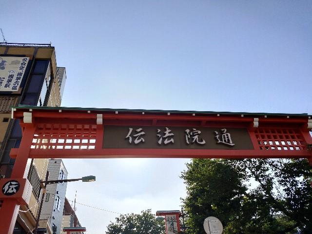 f:id:satsuko_jp:20200724091705j:image