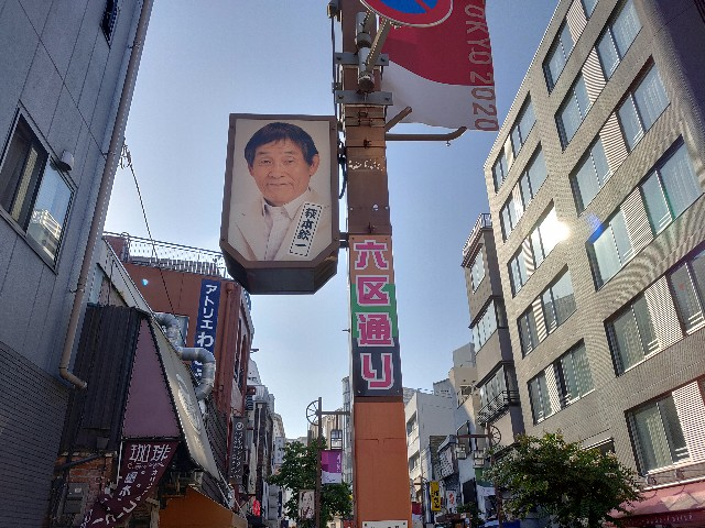 f:id:satsuko_jp:20200724091849j:image