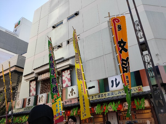 f:id:satsuko_jp:20200724091900j:image
