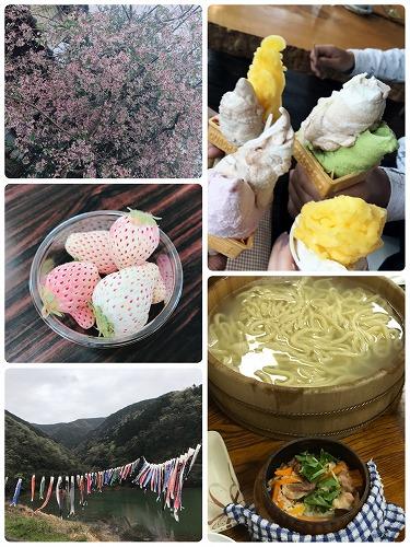 f:id:satsumafudousan:20180408143331j:image