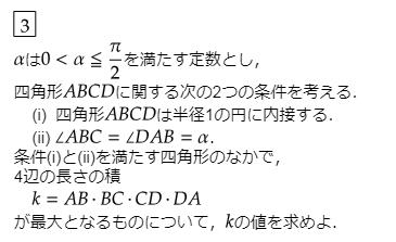 f:id:satsumaim0:20180929220721p:plain
