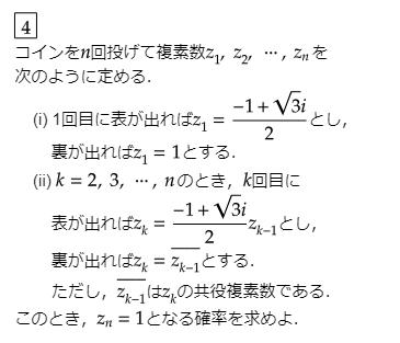 f:id:satsumaim0:20181001211931p:plain